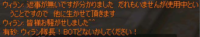 b0021119_11581476.jpg