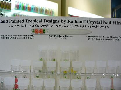 d0004826_84258.jpg