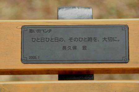 d0012230_2151530.jpg