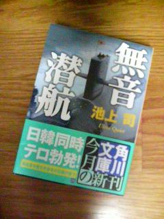b0061337_19571548.jpg