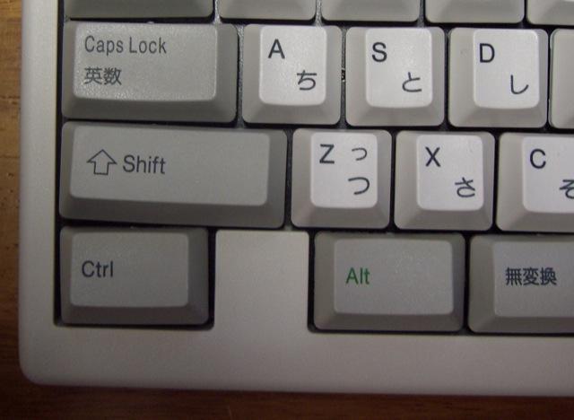 東プレのキーボード_c0064553_214738100.jpg