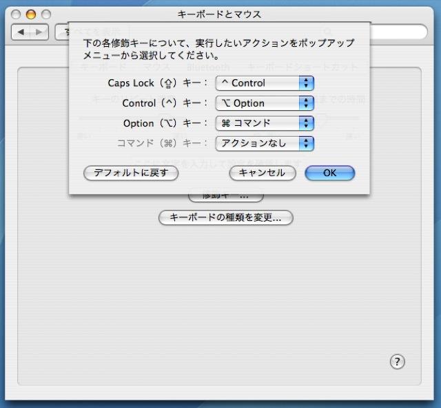 東プレのキーボード_c0064553_2221662.jpg