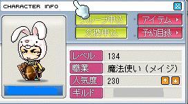 b0107070_17245812.jpg