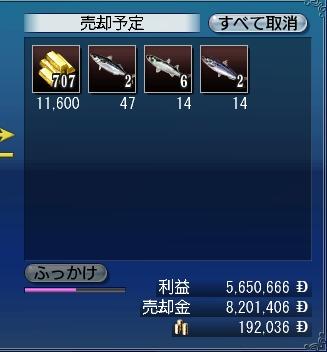 b0083273_016617.jpg