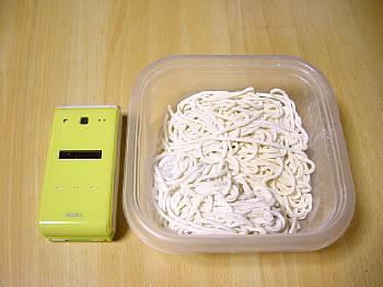 麺ではないが、粉モンということで「水餃子」_c0092877_22451626.jpg
