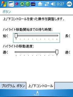 b0029688_0283220.jpg