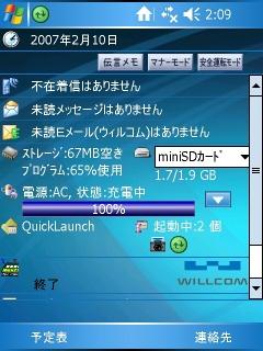 b0029688_2111555.jpg