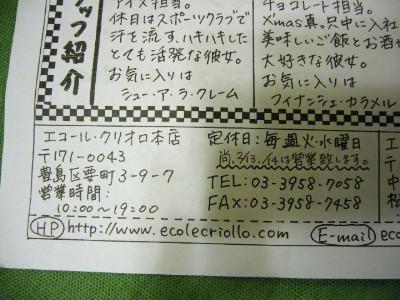 b0032593_22453190.jpg