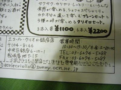 b0032593_22454734.jpg