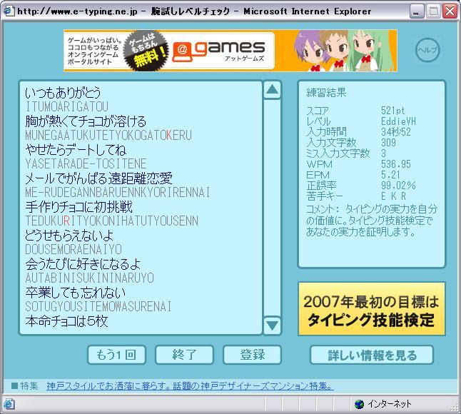 c0111695_410156.jpg