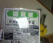 b0045900_224190.jpg