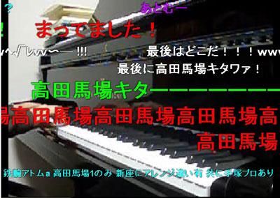 c0045801_10363628.jpg