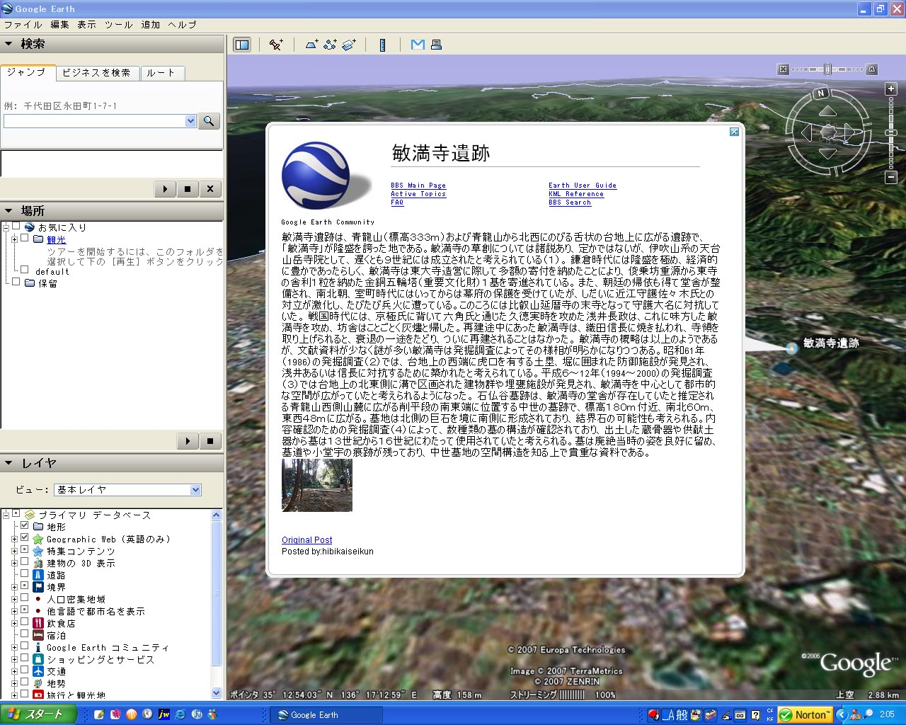 c0053808_2151724.jpg
