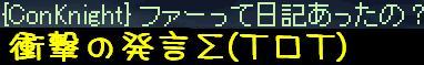 f0072010_217348.jpg