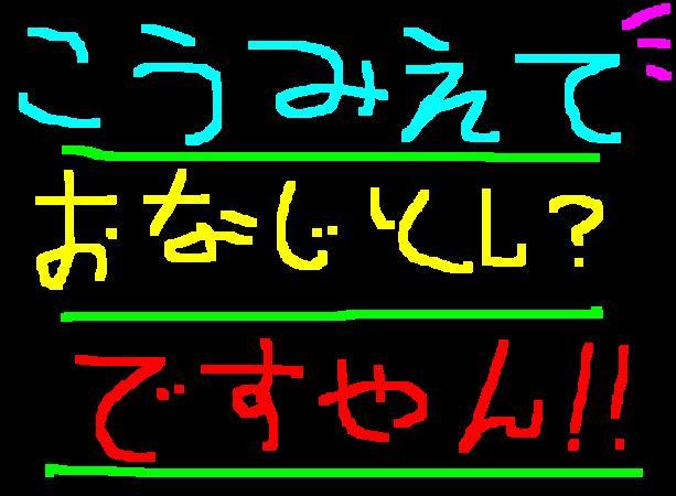f0056935_19363464.jpg