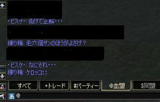 c0113442_13105672.jpg