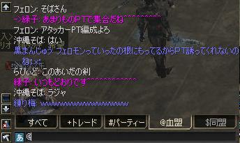 c0113442_13202795.jpg