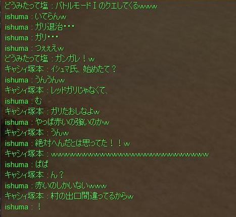 b0018548_1621582.jpg