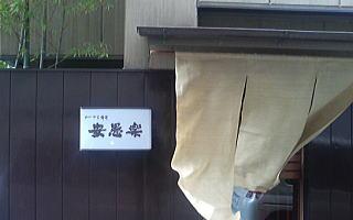 b0069548_2211078.jpg