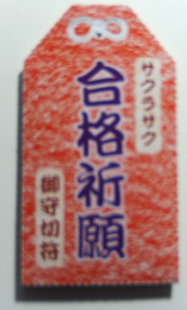 f0057955_17565890.jpg