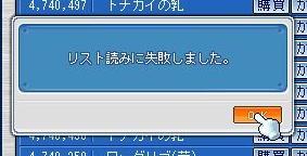 d0087263_1047125.jpg