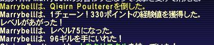 d0085166_11194459.jpg