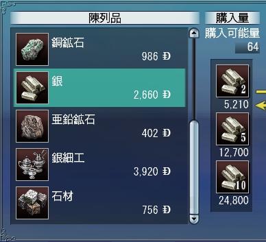 b0083273_2063917.jpg