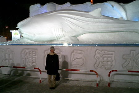 The 58th Sapporo Snow Festival_e0014773_20493652.jpg