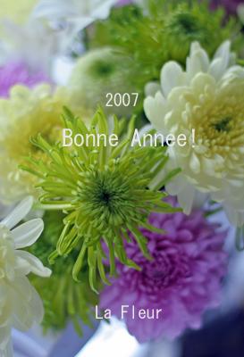 blog始めました。_f0127281_12649.jpg