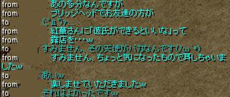e0097289_1552562.jpg