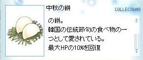 f0034191_15391499.jpg