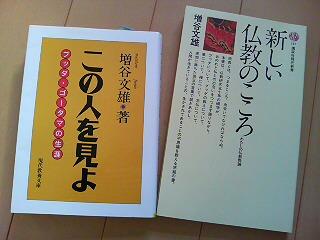 読書強化月間!?_c0013594_150444.jpg