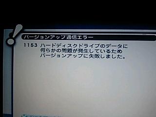 a0010805_1038548.jpg