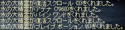 d0078615_21141080.jpg