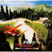 THE SQUARE 「うち水にRainbow」 (1983)_c0048418_16592034.jpg