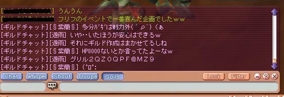 f0122524_142026.jpg