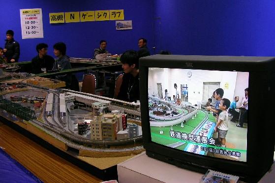 神戸 鉄道模型と遊ぼう N、その他_a0066027_2337892.jpg