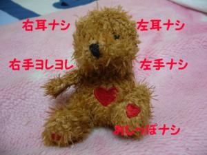 f0005727_16353485.jpg