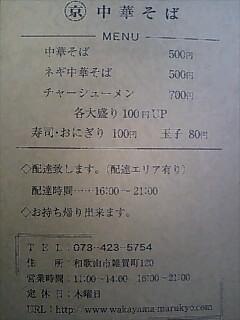 d0011034_22102937.jpg