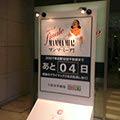 b0030935_20102038.jpg