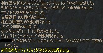 c0016640_0425258.jpg