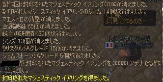 c0016640_0425845.jpg