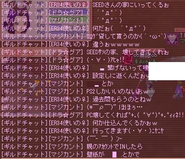 b0089643_11544256.jpg
