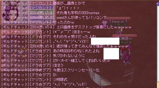 b0089643_11545458.jpg