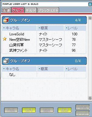 d0087263_1123680.jpg