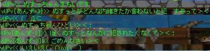 d0087263_11383550.jpg