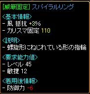 (J-o-)J サァ コイ! コノヤロー!!_f0016964_23485987.jpg