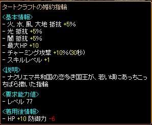 (J-o-)J サァ コイ! コノヤロー!!_f0016964_2349811.jpg