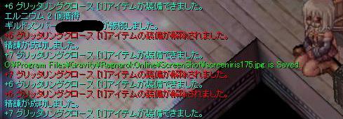 d0049467_1036547.jpg