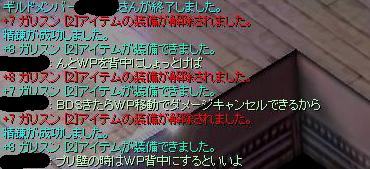 d0049467_10403121.jpg